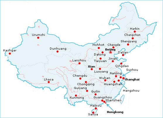 China Hotels  China Hotels Reservation